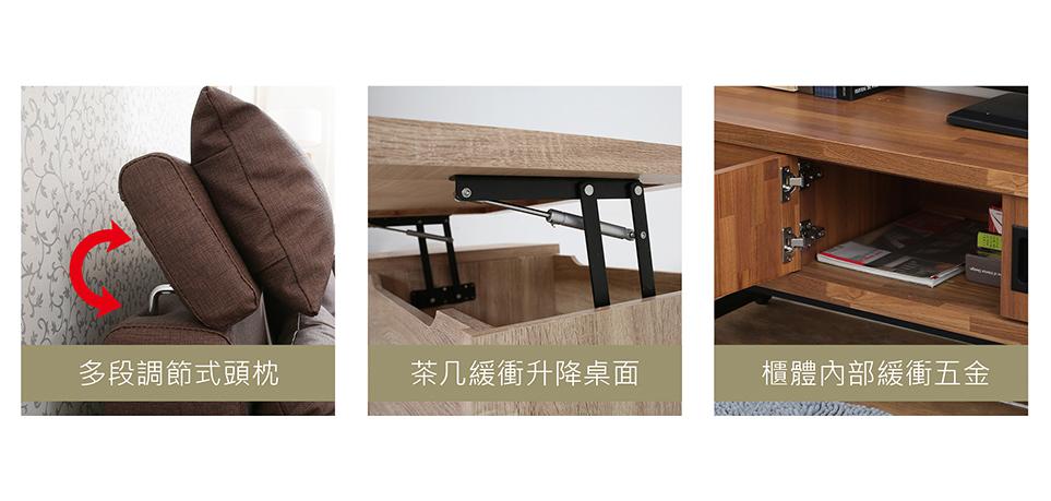 布隆迪貓抓皮客廳四件組產品細節