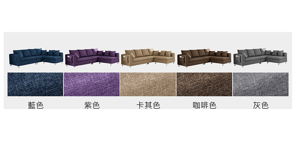 馬尼安客廳四件組沙發色系